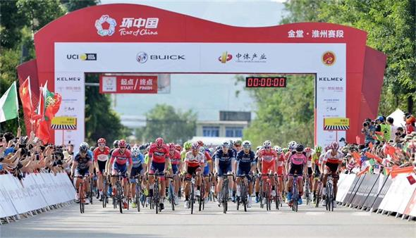 XDS sponsored the grand opening of the 2018 Ring China International Highway Cycling Race!